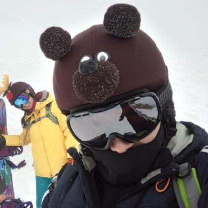 bear helmet cover